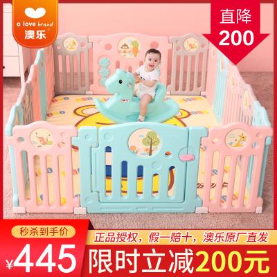 澳乐宝宝围栏家用儿童爬行垫学步室内安全防护栏婴儿游戏栅栏玩具 水果围栏16+2