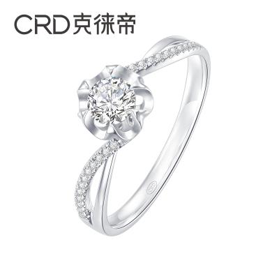 CRD/克徕帝钻戒女婚戒求婚钻石戒指结婚对戒一克拉白金戒指女花嫁