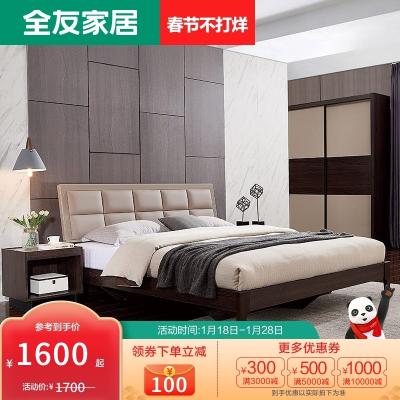 【抢】全友家私双人床意式卧室软靠现代简约床1.5米/1.8米家具套装123901