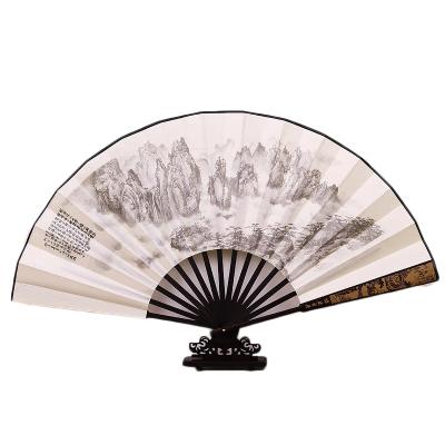10寸國風禮品男扇古風折疊扇子絲綢大絹扇折扇演出工藝扇-淺雕-上善若水