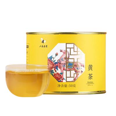 【99元任選3件】八馬茶葉 君山黃茶新茶散茶自飲圓罐裝50g