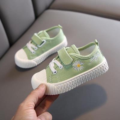 小雛菊帆布鞋兒童2020新款兒童帆布鞋男童春夏寶寶女童小白鞋網紅娜蜜雨(NAMIYU)
