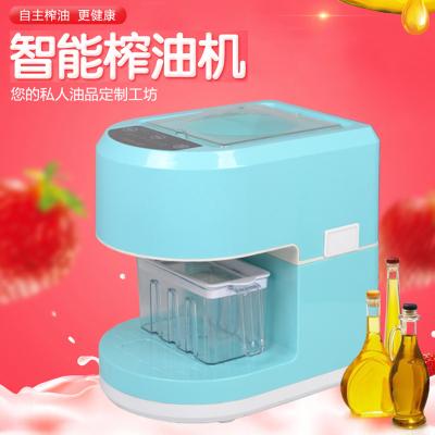 游俠 榨油機全自動家用商用智能家庭小型電動榨油機不銹鋼冷榨熱榨 優雅白色