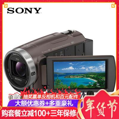 索尼(SONY)HDR-CX680 高清数码摄像机 录像机 手持DV 家用/办公/摄影/录像/会议 五轴轴防抖 30倍光学变焦 64G内存 棕色 礼包版