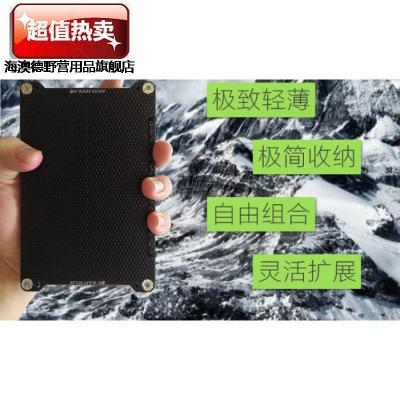 黑叶止境系列太阳能充电板DIY便携手机充电器sunpower户外电源 12W成品板双输出