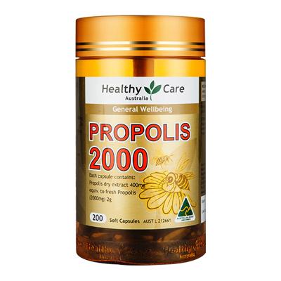 【澳洲进口】Healthy Care黑蜂胶软胶囊2000mg 200粒
