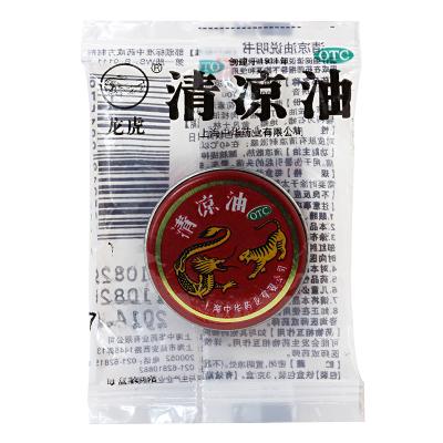 龙虎 清凉油 3g 抗眩晕 涂剂 伤暑引起的头痛 晕车 蚊虫叮咬风油精