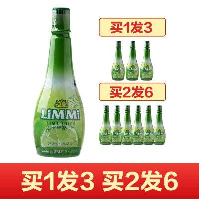 【臨期 買1發3】意大利原裝進口麗米Limmi 廚房烘焙原料調味汁青檸汁125ml效期至2020/05/20