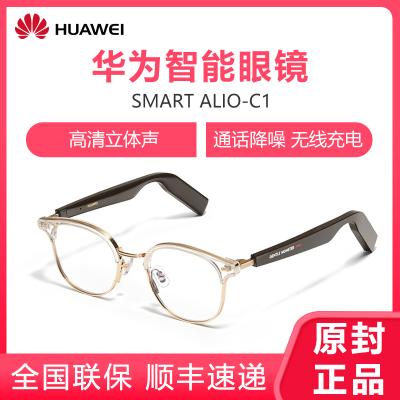 HUAWEI X Gentle Monster Eyewear華為智能眼鏡高清立體聲SMART EA SMART ALIO-C1(金色)