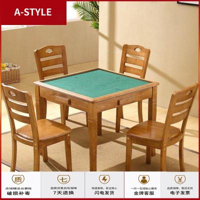 苏宁放心购实木麻将桌餐桌两用手搓简易家用象棋桌折叠正方形棋牌桌椅组合A-STYLE