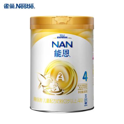 雀巢Nestle能恩A2奶牛兒童配方奶粉3-6歲900g罐裝4段
