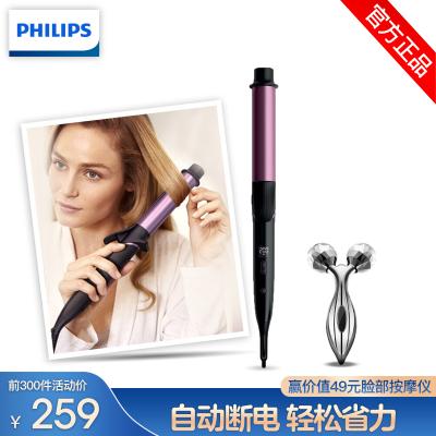 飛利浦(Philips) 卷發棒 夾板卷發器 燙發器 電卷棒 美發造型器 8檔調節卷發棒便攜設計 BHB868/05