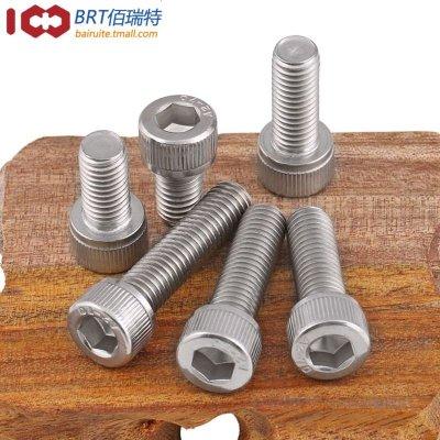 【 M1.4 M1.6】304不锈钢内六角螺丝 DIN912圆柱头杯头内六角螺钉