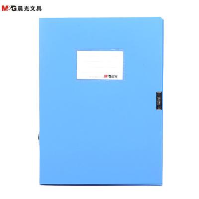 晨光(M&G)ADM94813檔案盒5冊 3.5cm藍色 A4文件檔案整理盒 檔案盒 資料盒 文件盒檔案盒