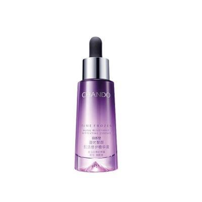 自然堂凝时鲜颜肌活修护小紫瓶精华液35mL