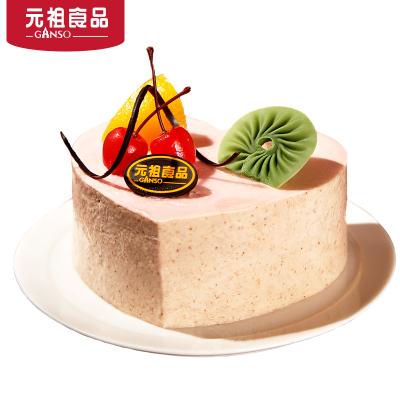 元祖 慕思蛋糕 生日蛋糕同城配送預定 蛋糕速遞 玲瓏藏心(戀愛的心) 8號