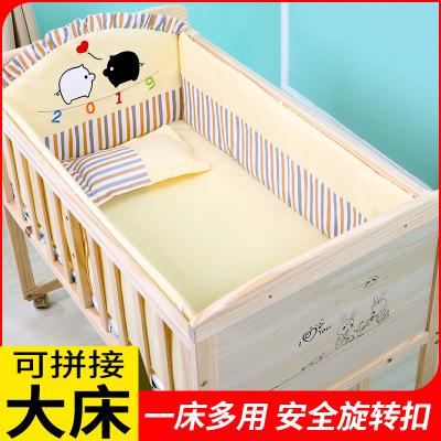 婴儿床实木无漆宝宝床童床摇床推床智扣可变书桌摇篮床带蚊帐