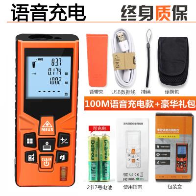 激光測距儀測量儀手持高精度電子尺法耐(FANAI)非紅外線激光尺測房儀 50M精準款