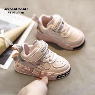 女宝宝运动鞋0一1-3岁秋冬婴儿鞋子男小童二棉鞋加绒软底学步鞋潮