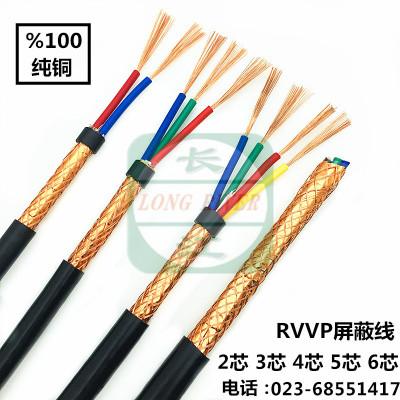 幫客材配 冷鏈材配  纜牛屏蔽線 RVVP3*1.5 家用工用阻燃電纜 5圈起售 重慶主城送貨上門 其他區域貨運部自提