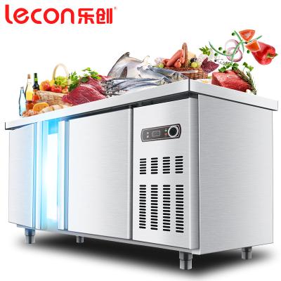 乐创(lecon) 450L 2米商用冰箱 冷藏柜冰柜卧式双温保鲜柜 厨房冷柜冷藏工作台 不锈钢操作台冷冻柜 双温款