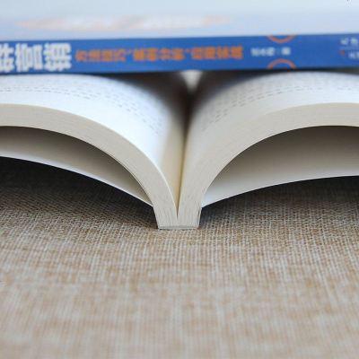 0808社群營銷 營銷工具書個人營銷書籍吸粉干貨現代經濟發展書籍網絡營銷模式參考書社群營銷技巧成功案例分析營銷書籍Z