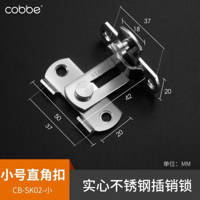 卡貝(cobbe)不銹鋼插銷門栓門扣木門窗防盜插銷鎖衛生間明裝門老式門插銷 大號-直角扣插銷