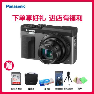松下(Panasonic) DC-ZS70GK 便攜4K數碼相機 30倍光學變焦 銀色