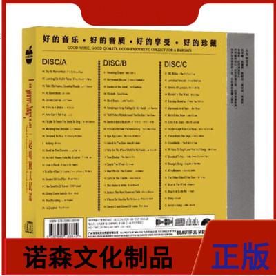 美國鄉村民謠CD經典歐美英文老歌汽車載cd碟片音樂歌曲民謠在路上
