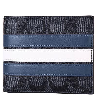 【直营】蔻驰(COACH) 男款经典C纹涂层帆布短款对折含单独卡包男士钱包钱夹男包