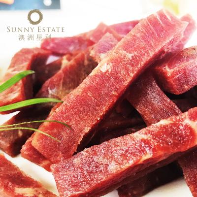 星利香嫩牛柳澳洲新鮮牛肉冷凍家庭牛柳套餐生鮮黑椒牛柳新鮮半成品腌制牛肉冷凍食材200g
