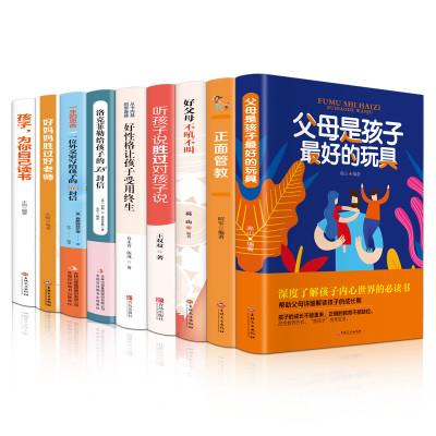 正版全9册 家庭教育书籍书不吼不叫培养好孩子如何教育孩子的书籍正面管教好妈妈胜过好老师育儿书籍父母必读孩子为你自己读