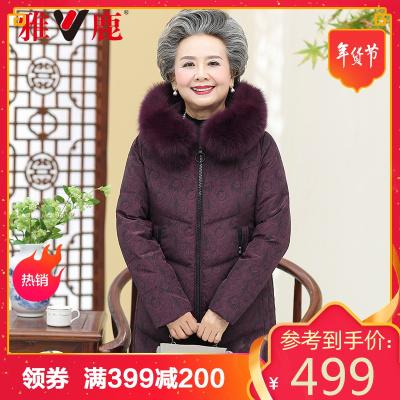 雅鹿老年人羽绒服女中长款奶奶加厚棉服老人衣服中年妈妈冬装外套