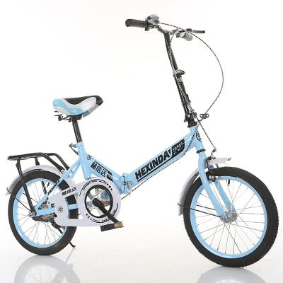兒童折疊6-18歲中大童單車男女孩小學生公主款自行車