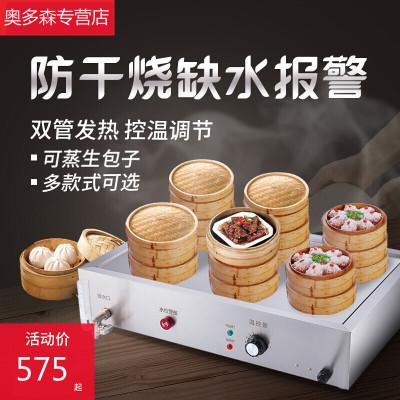 台式蒸包炉商用电热保温蒸锅蒸包子馒头蒸包柜小笼包蒸炉 六孔/3KW 非防干烧款