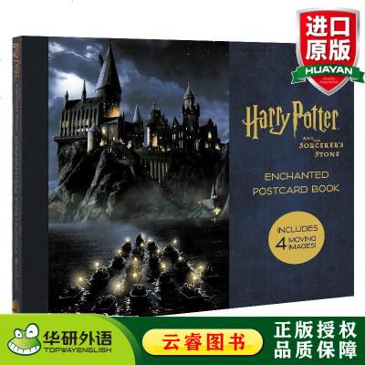 哈利波特与魔法石 明信片 英文原版 Harry Potter and the Sorcerer's Stone 哈利