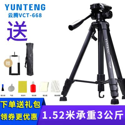 云騰668便攜三角架通用手機拍攝vlog抖音視頻直播拍照相機支架輕液壓阻尼云臺攝影攝像機微單反三腳架