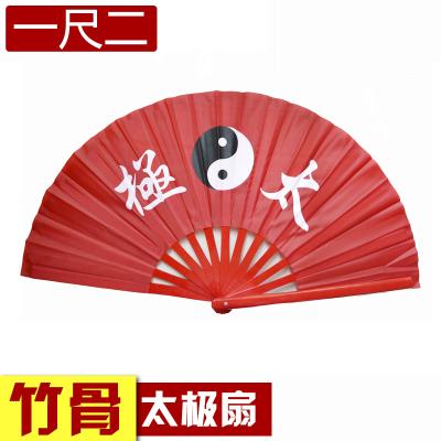 竹骨响扇功夫扇 红骨红面中国太极扇武术古达扇子表演木兰扇