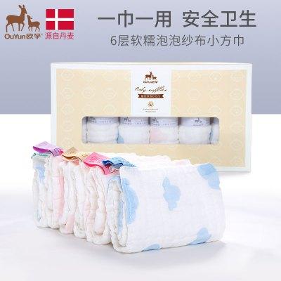 男女寶寶紗布口水巾純棉嬰兒新生兒童洗臉毛巾柔軟小方巾嬰幼圍嘴