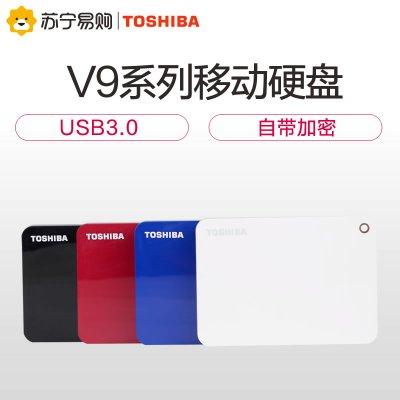 東芝(TOSHIBA) 2TB USB3.0 移動硬盤 V9系列 2.5英寸 兼容Mac 輕薄便攜 密碼保護黑色