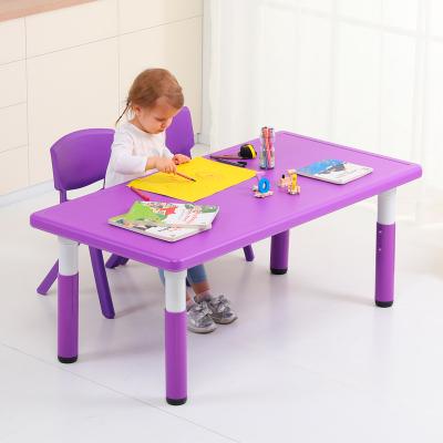 幼兒園桌子塑料升降桌閃電客兒童桌椅套裝寶寶學習桌游戲桌玩具桌椅組合