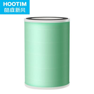 皓庭(HOOTIM)新风系统500系列替换滤芯 除PM2.5雾霾异味高效HEPA过滤器(活性炭版)