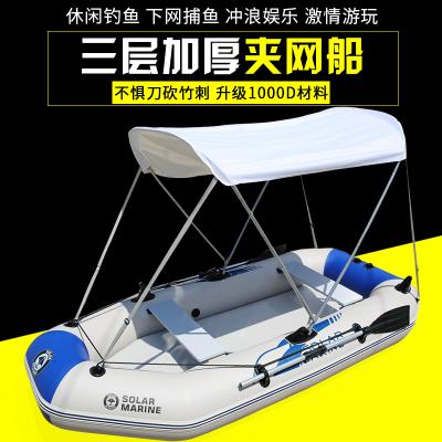 速瀾(Solar Marine) 橡皮艇皮劃艇加厚耐磨充氣船2/3/4/5人汽艇釣魚船硬底 白藍船1-2人標準套餐