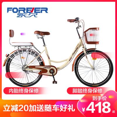 上海永久牌自行車26寸24寸男女式成年人輕便變速復古通勤學生淑女單車