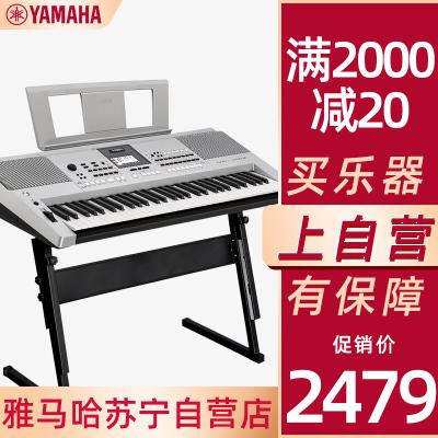 雅馬哈(YAMAHA)雅馬哈電子琴KB308力度鍵兒童成年專業演奏教學61鍵電子琴+琴架+琴包等標配大禮包