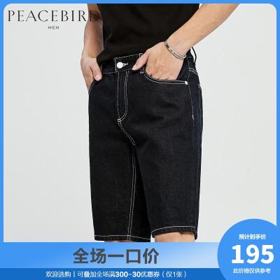 太平鳥男裝 新款青年牛仔中短褲男士帥氣基礎時尚深色潮流褲子男