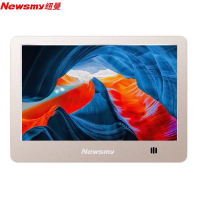 纽曼(Newsmy) 数码相框 D08MHD 8英寸 电子相册 数码相框 高清礼品个性定制 支持720P视频播放 土豪金