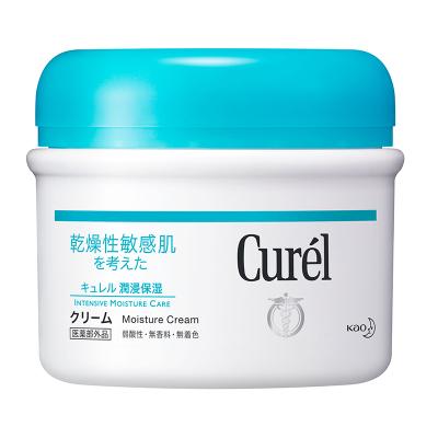 花王 珂润(Curel)浸润保湿护体滋养乳霜 90g 润体霜