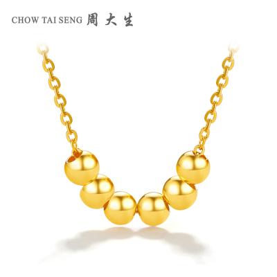 周大生黃金飾品黃金項鏈女款鏈新款999足金簡約9光珠吊墜套鏈正品計價首飾