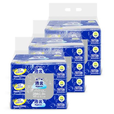 潔云加韌衛生紙 平板圓點壓花衛生紙 250張*9包 廁紙手紙方包紙